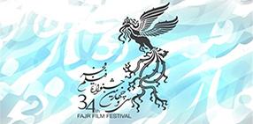 جشنواره فیلم فجر درفضای مجازی
