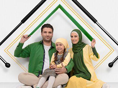 بیمه کارآفرین;آرامش خانواده تکمیل میشود
